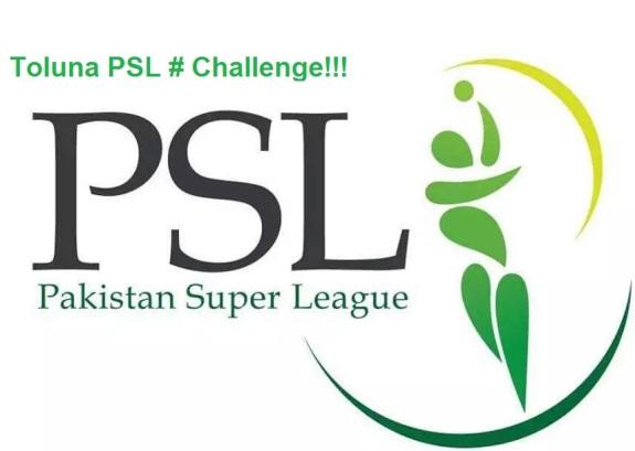 pakistan_super_league_pslt20_official_logo